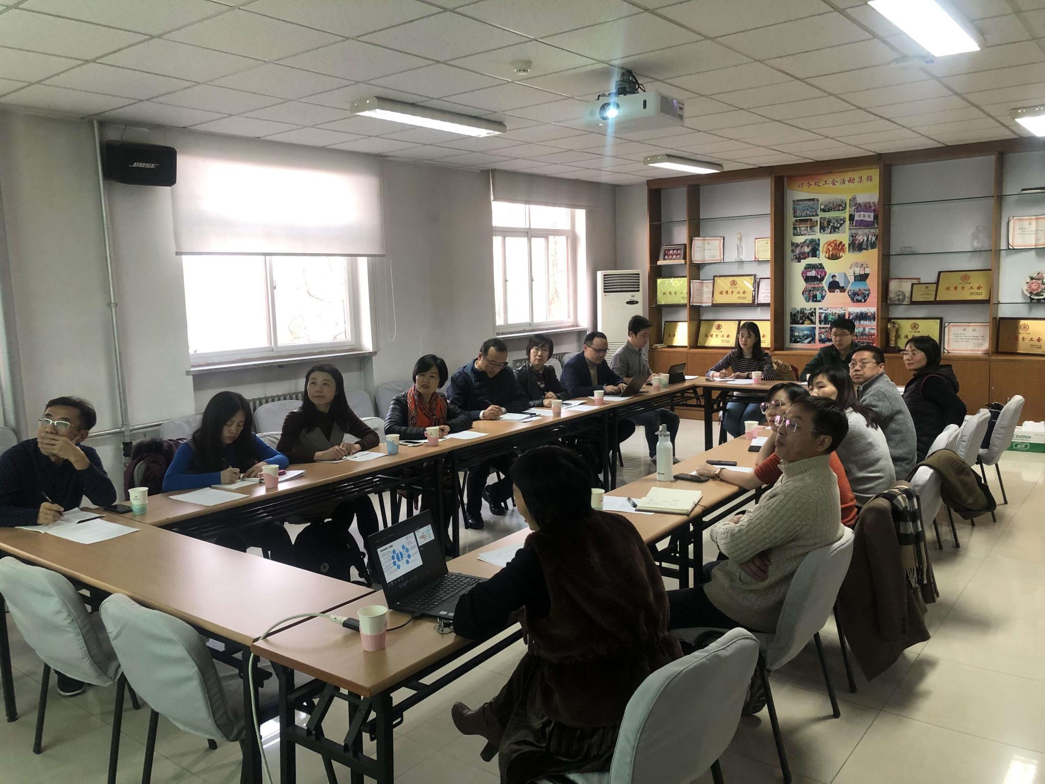 武汉大学采购与招标管理中心赴清华、北京、中国地质大学等高校进行调研