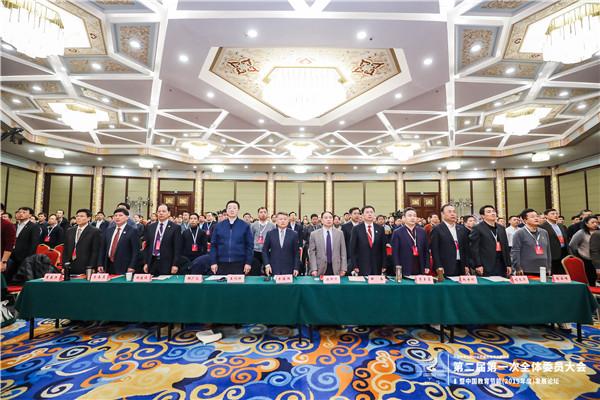 中国教育后勤协会能源管理专业委员会第二届第一次全体委员大会暨中国教育节能(2019年度)发展论坛在北京隆重召开