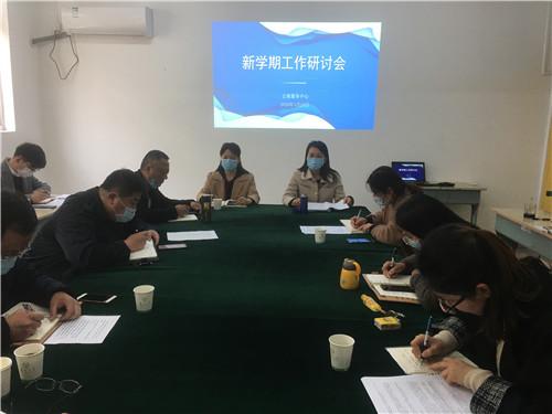 扬州大学| 公寓服务中心召开2020年新学期工作研讨会