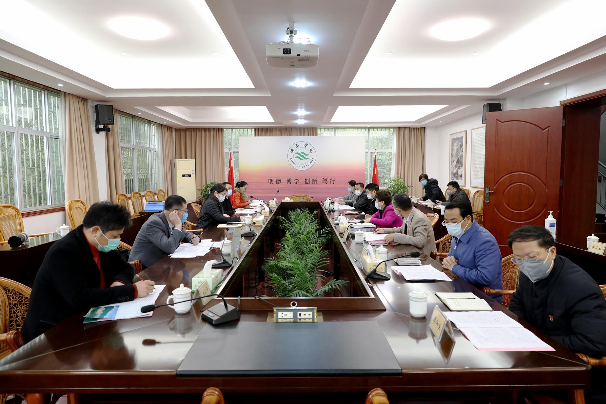 省教育厅一级巡视员应若平一行来湘南学院督查疫情防控和开学准备工作