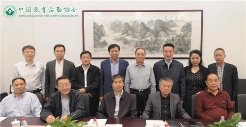中国教育后勤协会领导赴中小学后勤分会考察听取工作汇报