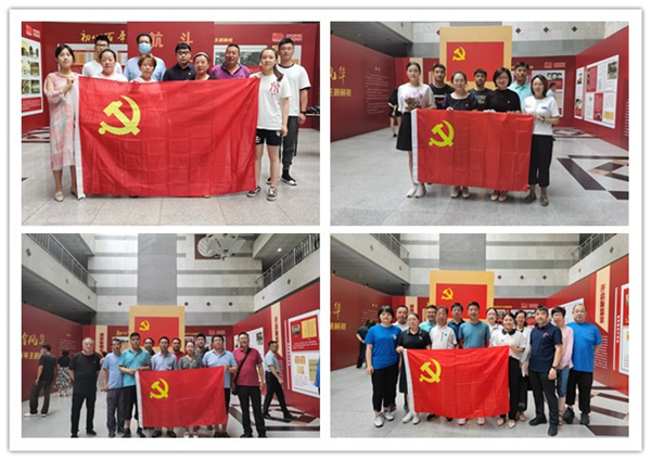 北京交通大学 后勤集团党委组织参观学校党史百年主题展览